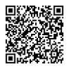 携帯リードメール大集合.jpg
